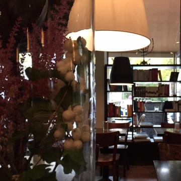 Cafe Leonar Hamburg